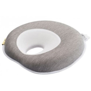 Nursery Babymoov Lovenest Plus – Smokey