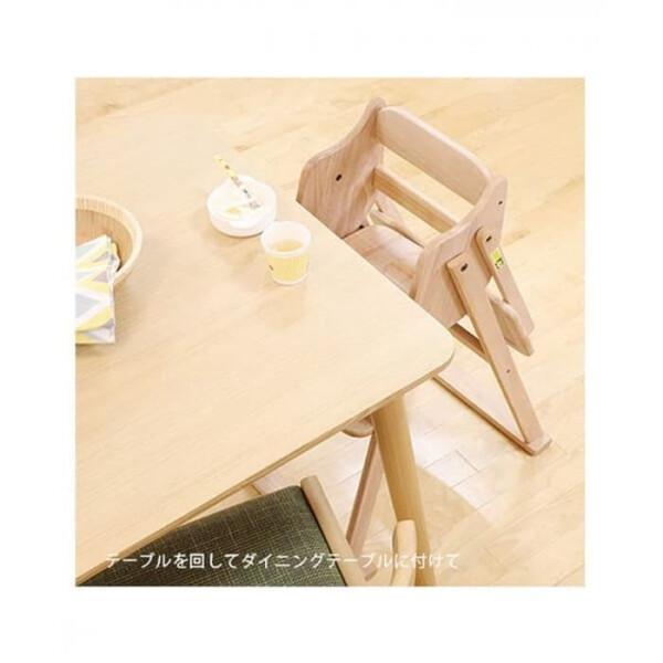 Gear Yamatoya Tatameru High Chair – Natural
