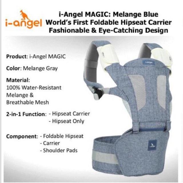 Carrier i-Angel Magic 7 Folding Hipseat Baby Carrier – Denim Star