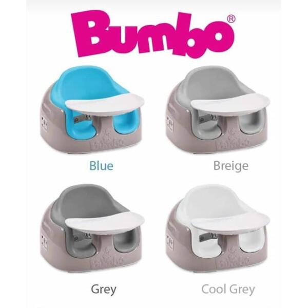 Gear Bumbo Multi Seat – Beige Slate Grey