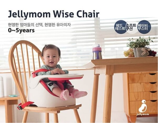 Gear Jellymom Wise Chair – Scarlet Pink