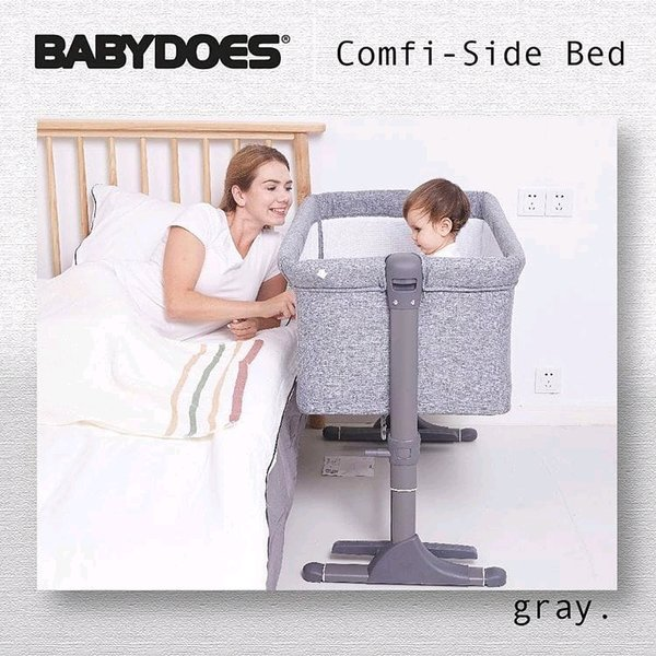 Nursery BabyDoes CH-165-BP Mini Comfi Side Bed – Grey