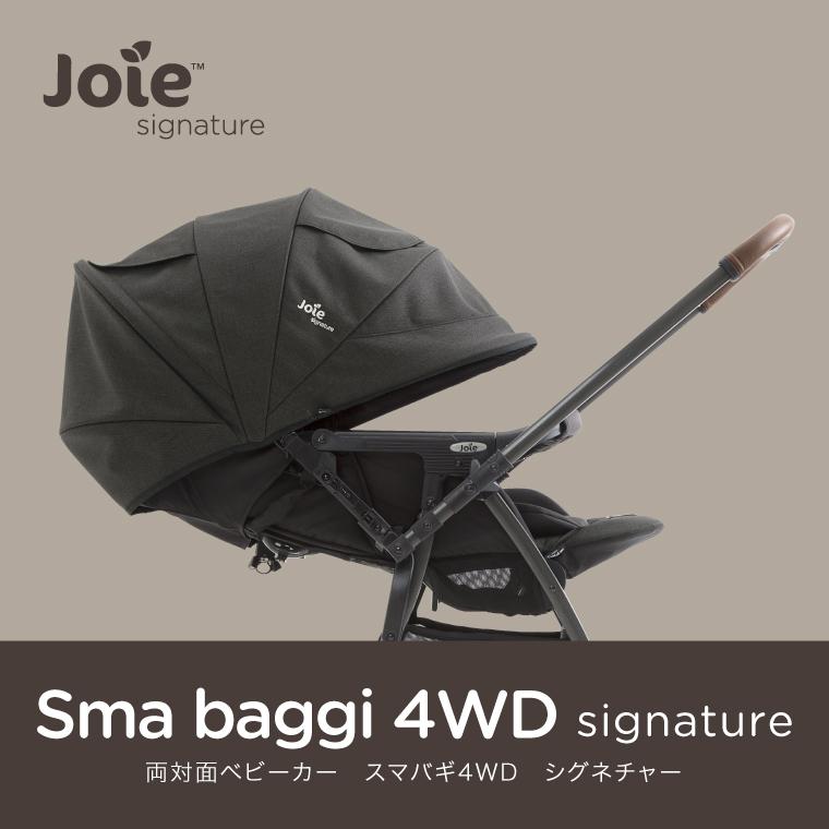 Reversible Joie SMA Baggi 4wd Flex Signature